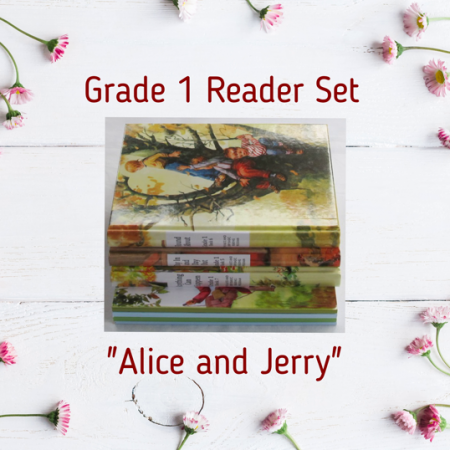 Alice and Jerry Gr 1