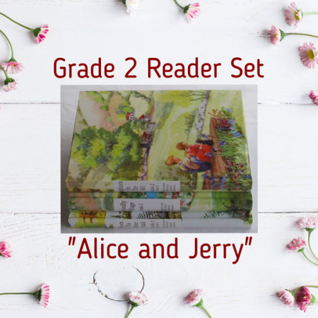Alice and Jerry Grade 2