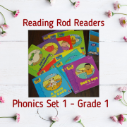 Reading Rods Set 1
