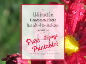 school supplies homeschool list